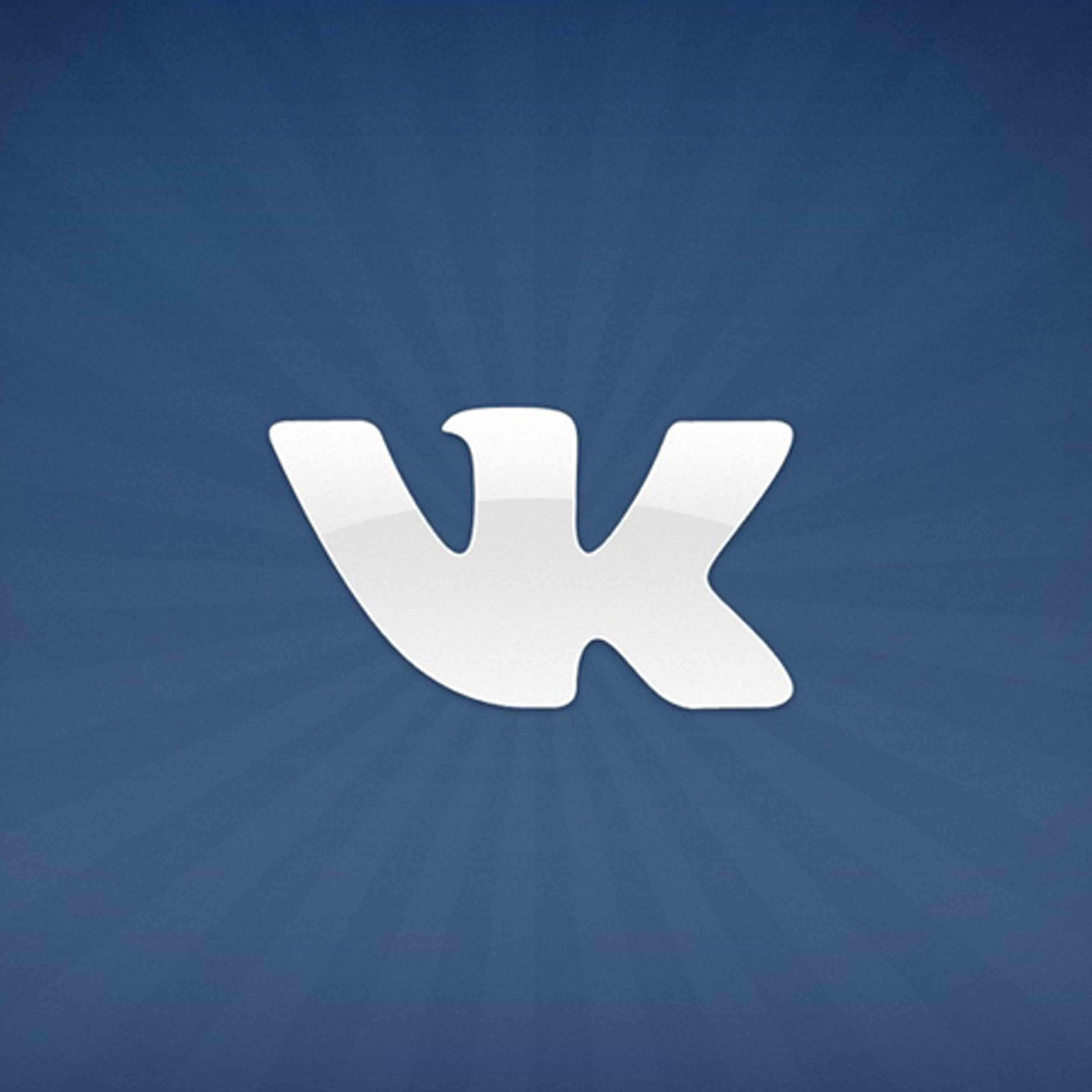 Мы в социальных сетях VK (вконтакте)